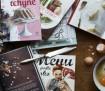 knihy vareni smartpress